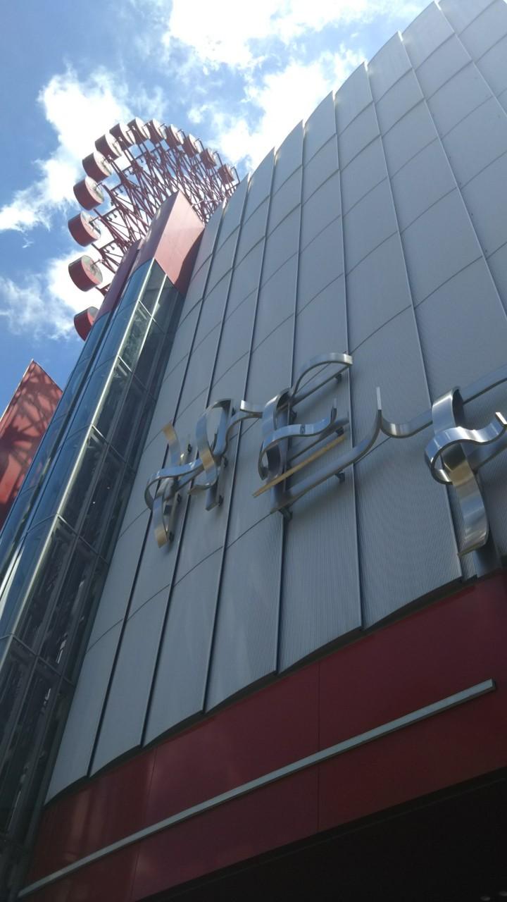 霜乃会HEP HALL公演