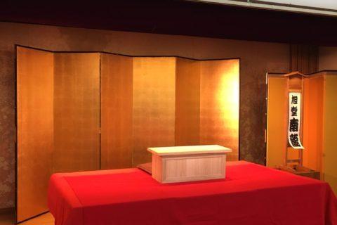 姫路「夢乃井」講談会