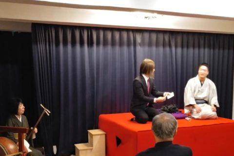 20191206霜乃会プラス 落語 ハメモノ