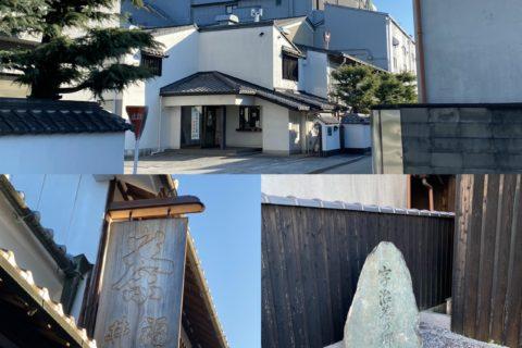 京都福寿園