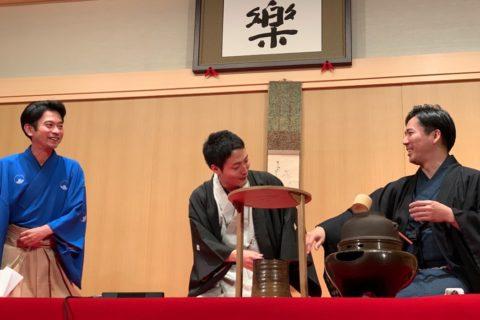 講談・落語・茶道で知る堺の偉人〜千利休・曾呂利新左衛門〜