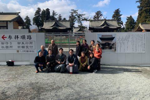 阿蘇神社奉納