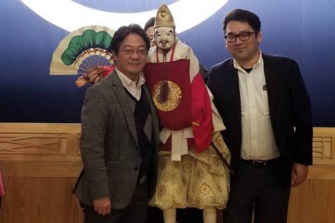 淡路人形浄瑠璃の戎人形と林本大・今村哲朗