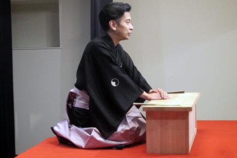 20200214霜乃会プラス 講談会☆聖バレンタインデー 旭堂南龍