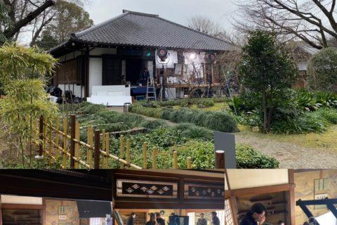 東京国立博物館 茶道具