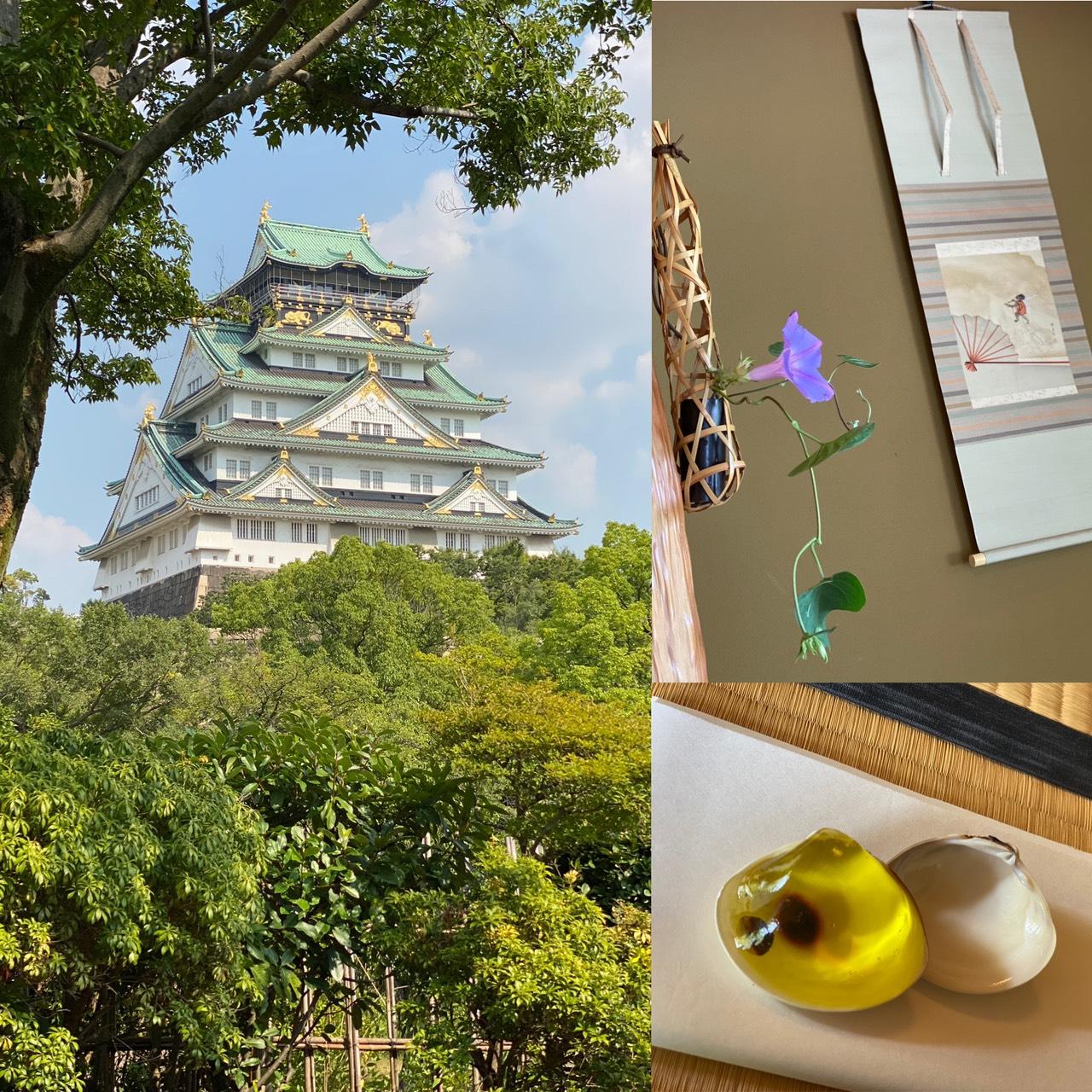 大阪城 西ノ丸庭園 茶室「豊松庵」