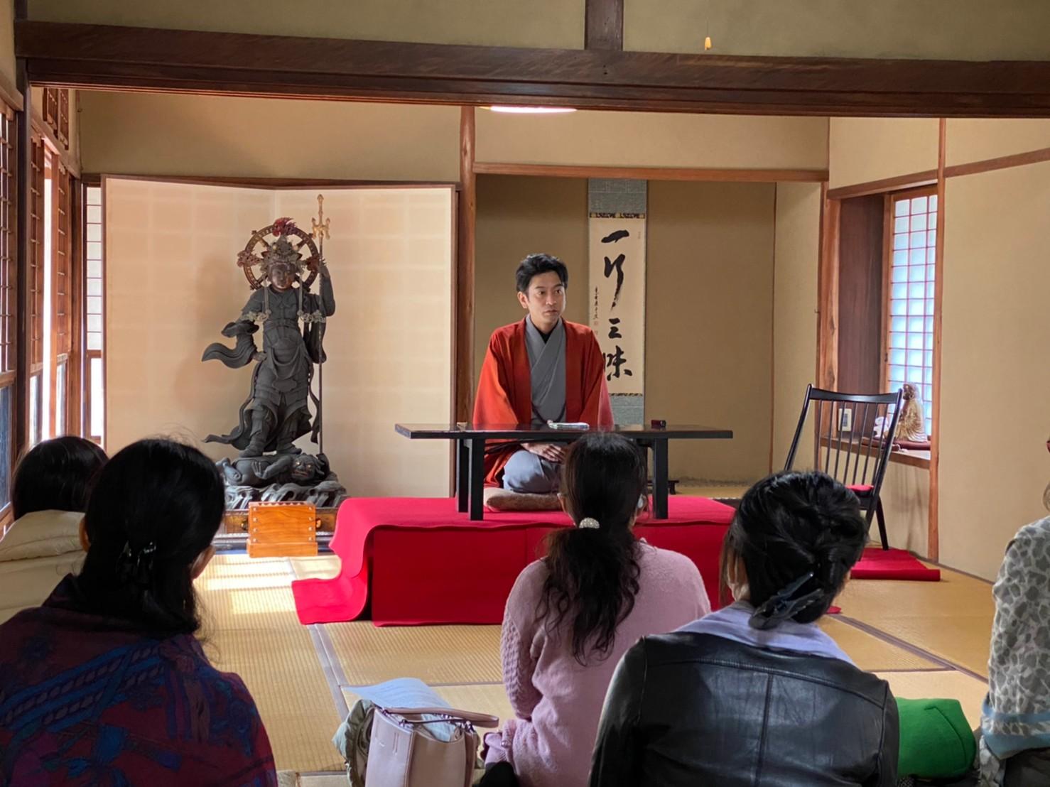 20201128伝統芸能で旅する京都 講談 旭堂南龍