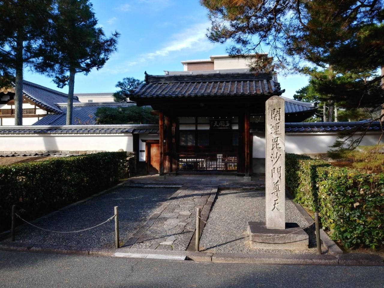 20201128伝統芸能で旅する京都 相国寺養源院