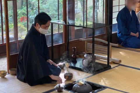 20201128伝統芸能で旅する京都 茶道 松井宗豊