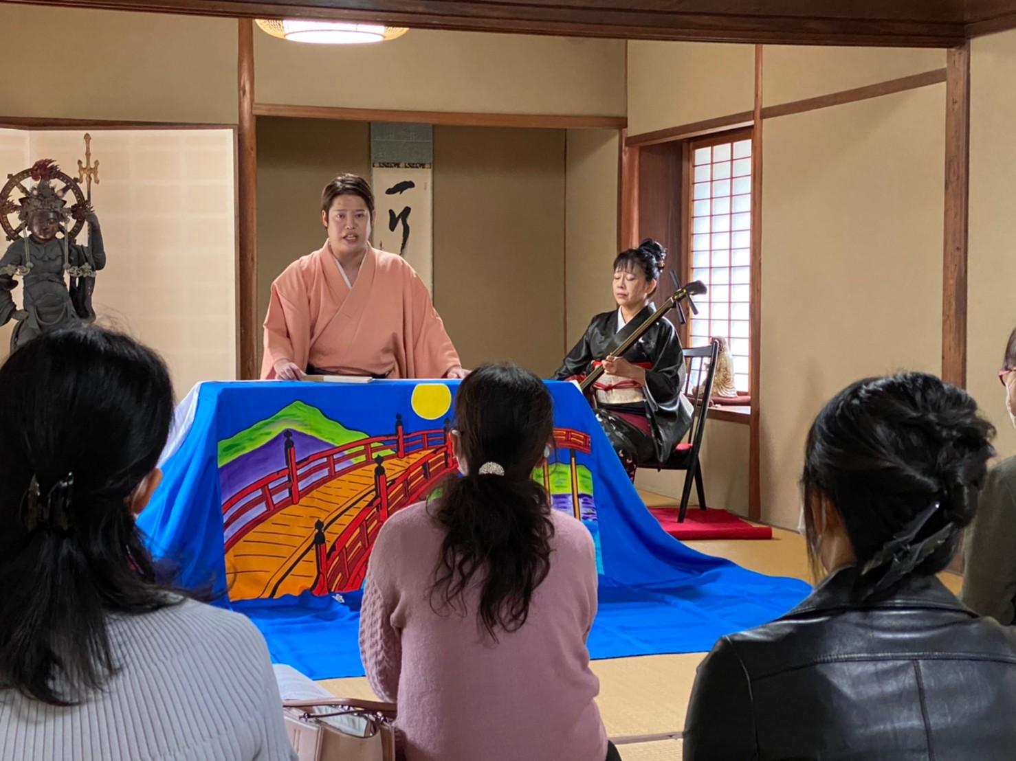 20201128伝統芸能で旅する京都 浪曲 京山幸太