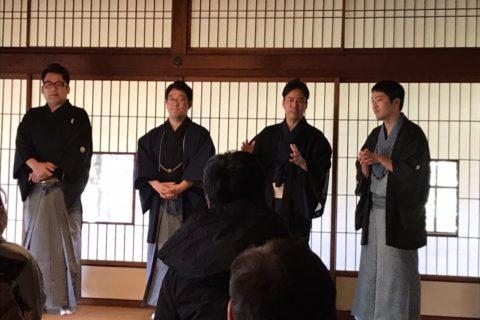 20201220伝統芸能で旅する京都 栖賢寺 オープニング