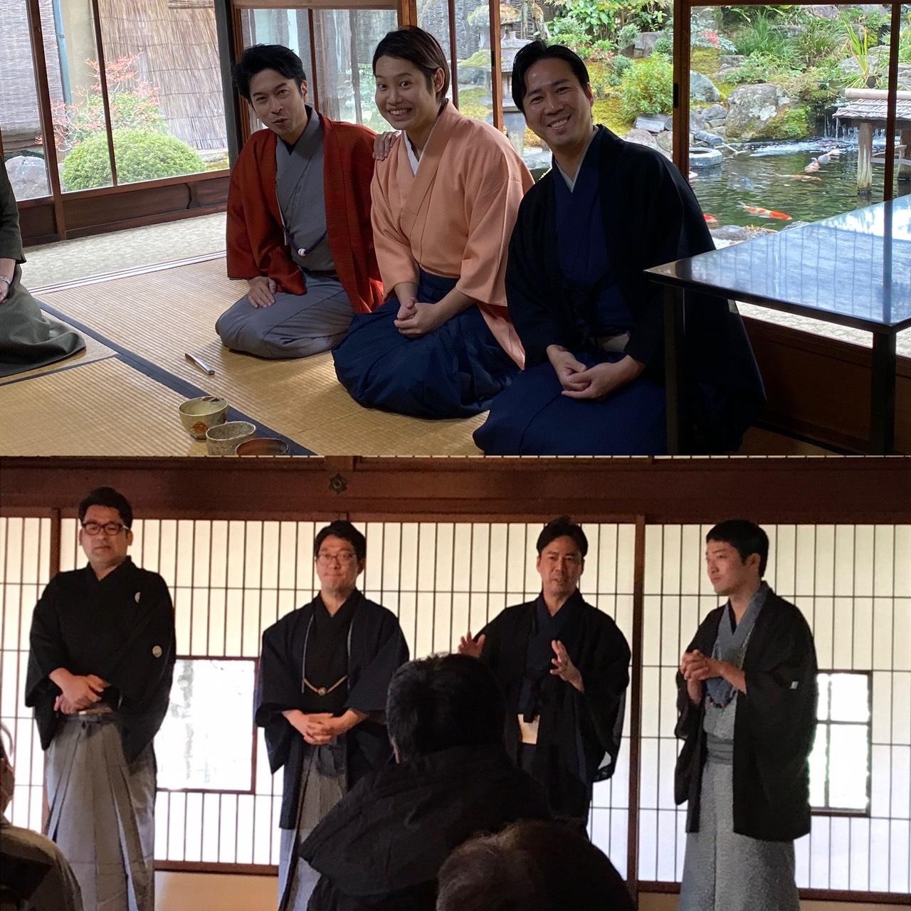 伝統芸能で旅する京都