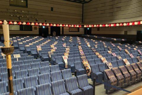 国立文楽劇場 大ホール座席