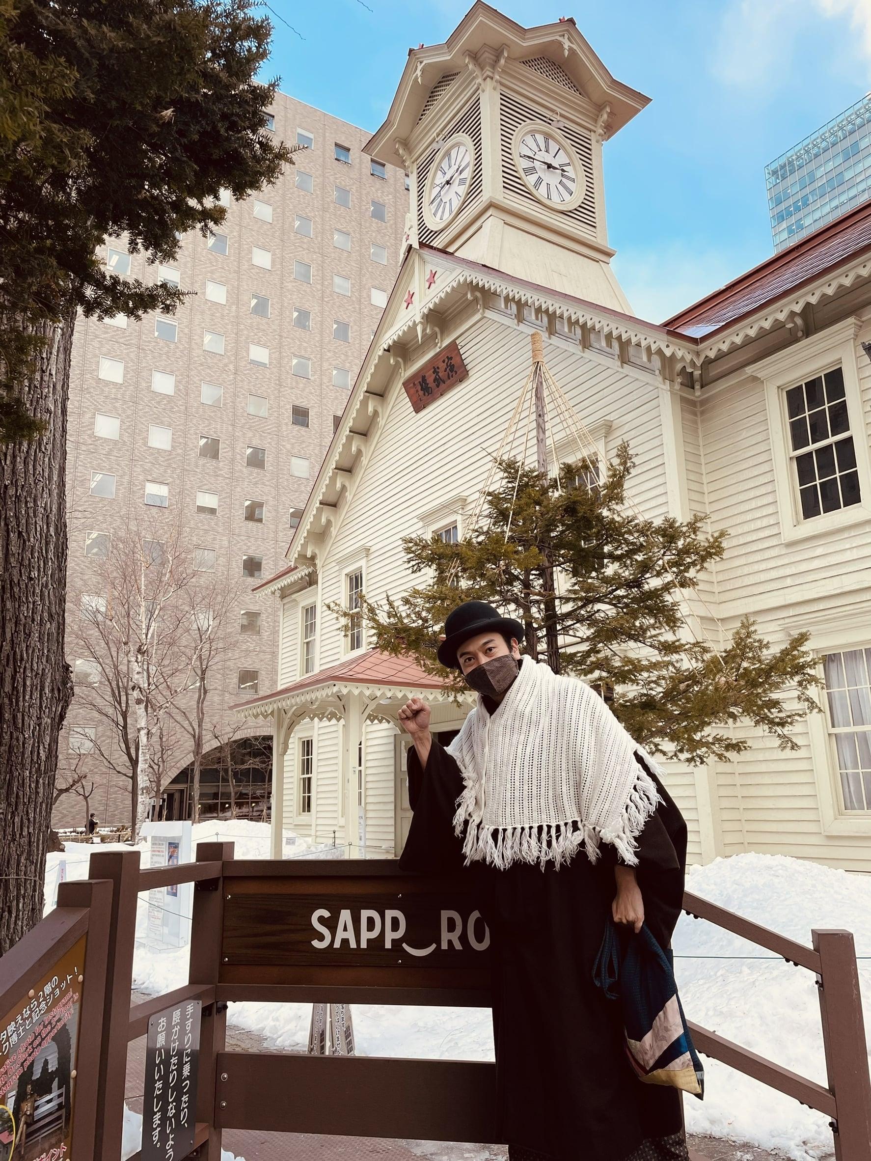 札幌時計台と旭堂南龍
