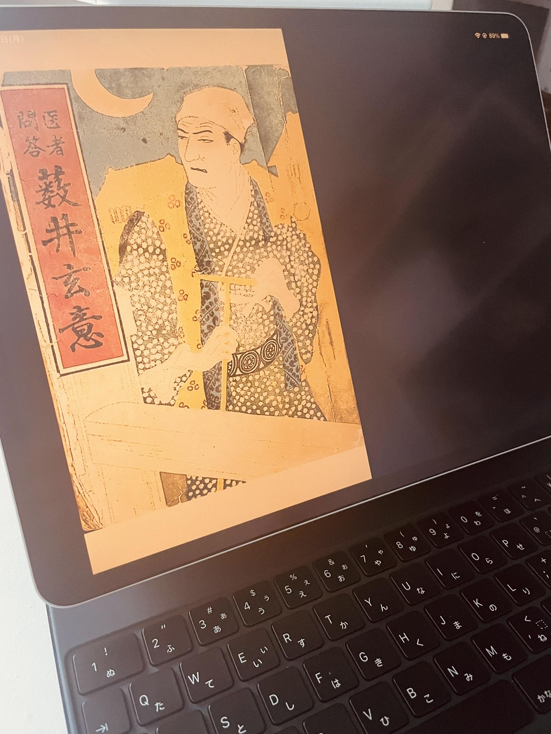 講談の速記本@iPad